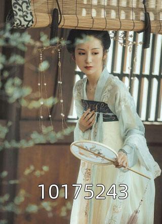 10175243小说